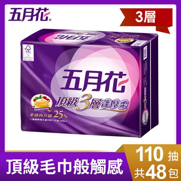 【五月花】頂級蓬厚柔三層抽取衛生紙100+10抽x24包x2袋-玫瑰果油