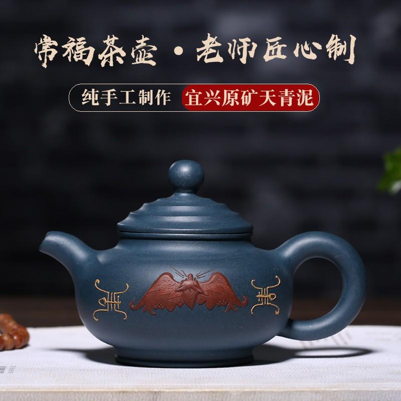 熱賣 茶壺 茶具 宜興原礦 天青泥手工 紫砂壺 常福茶壺泥繪花茶壺功夫茶具禮品