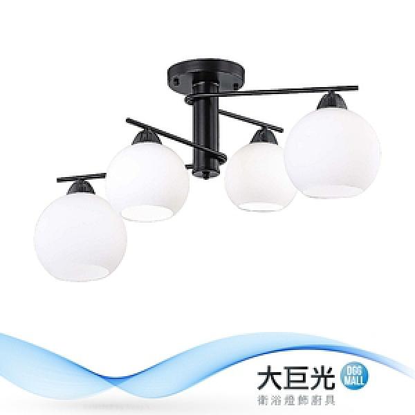 【大巨光】工業風-E27 4燈半吸頂燈-中(ME-2601)