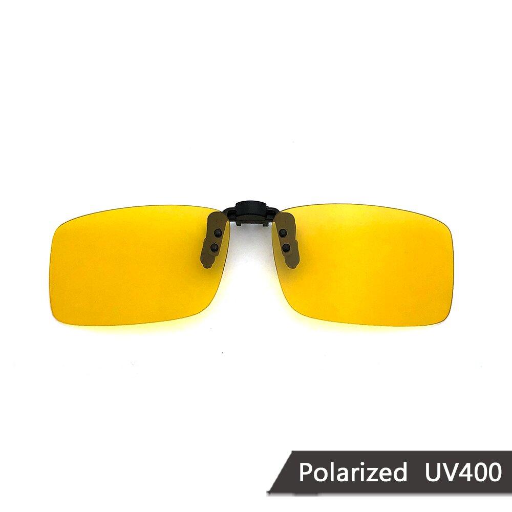 夜視夾片 偏光太陽眼鏡【小板無框】偏光墨鏡 近視族專用 抗UV(8085)