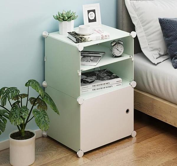 床頭櫃 簡易床頭柜簡約現代出租房專用小型迷你收納置物架可愛北歐風TW【快速出貨八折鉅惠】