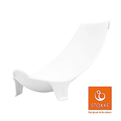 【Stokke】Flexi Bath 折疊式浴盆專用 初生嬰兒浴架 (白色)