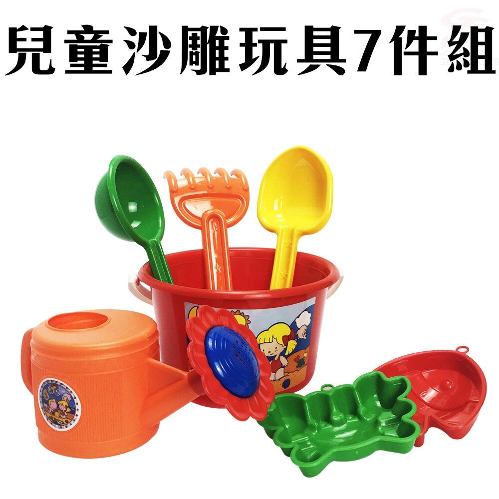 兒童趣味海邊沙灘玩具7件組 金德恩