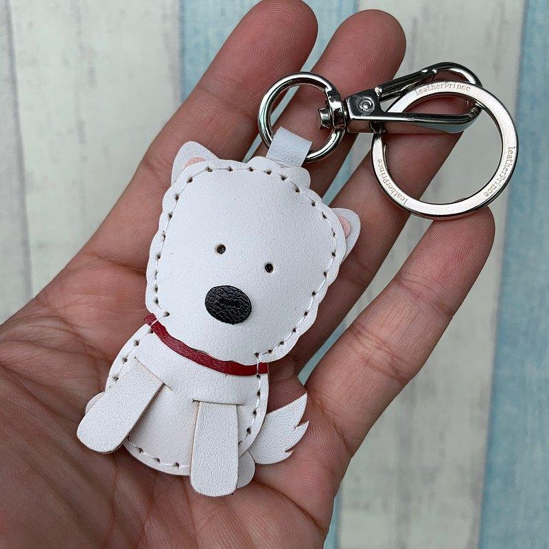 療癒小物 白色 可愛 西莎狗 純手工縫製 皮革 鑰匙扣 小尺寸