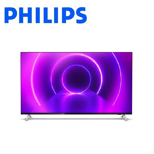 【飛利浦PHILIPS】 50型4K安卓智慧聯網顯示器50PUH8255