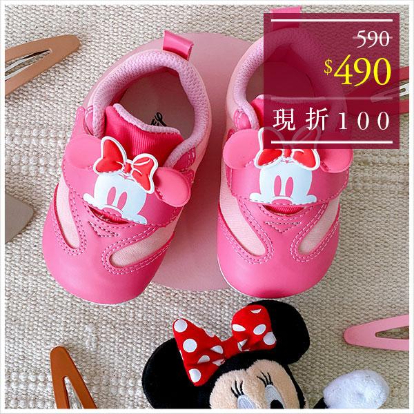 天藍小舖-迪士尼系列米妮款可愛大頭魔鬼氈寶寶學步鞋-單1款-$590【A27270152】