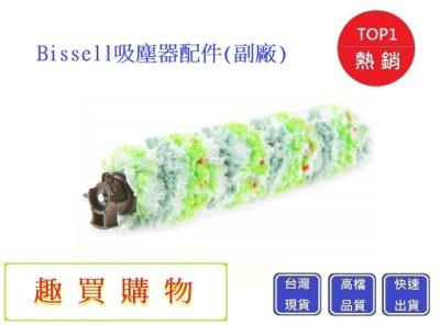 Bissell寵物刷 必勝 Crosswave 【Chu Mai】趣買購物2582t 2233T 17135主刷(副廠)