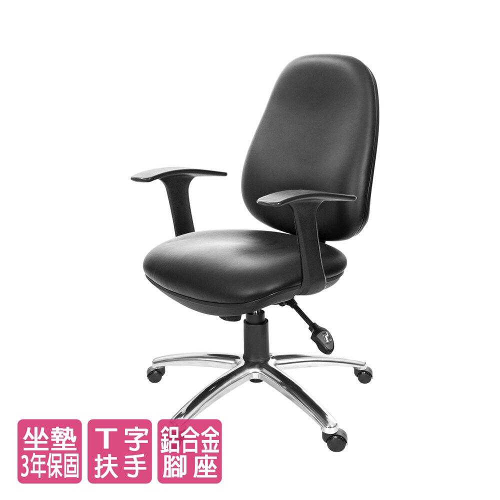 GXG 低背泡棉 電腦椅 (固定扶手/鋁腳) TW-8119 LU
