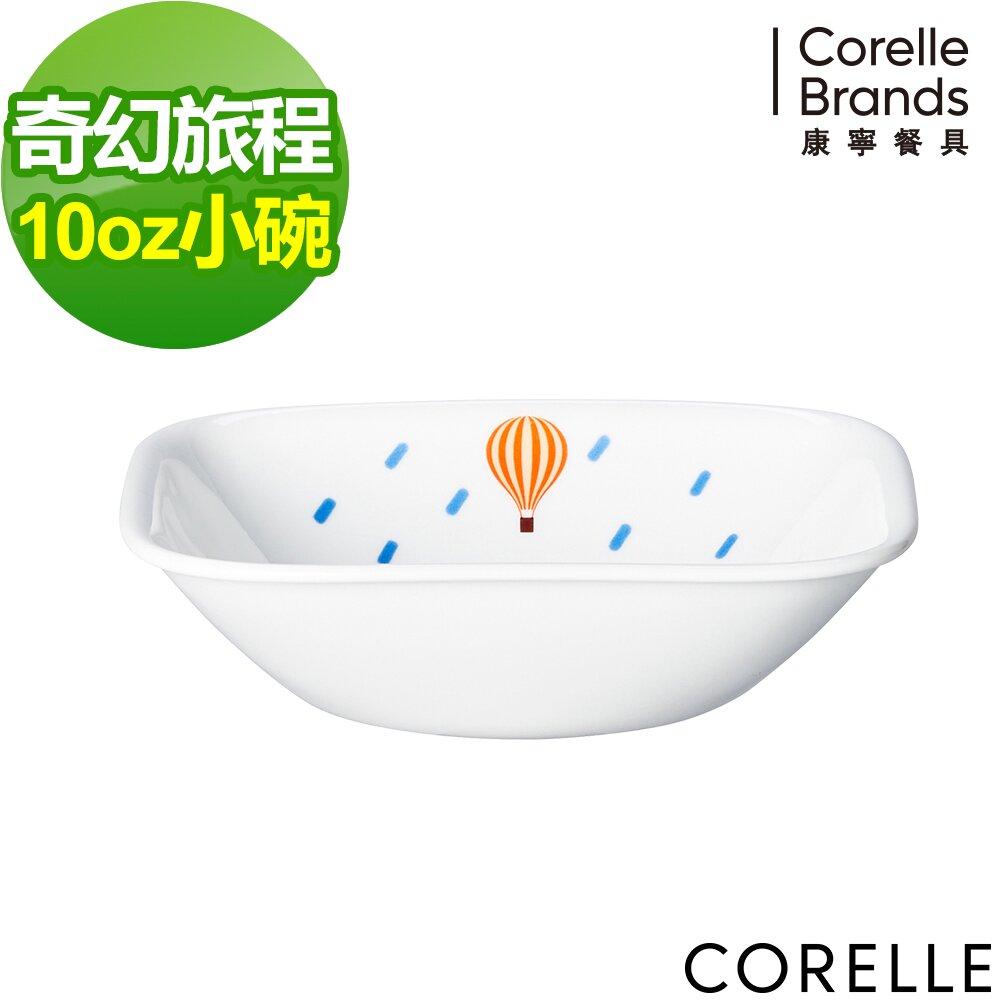 【美國康寧 CORELLE】奇幻旅程方形方形碗10oz