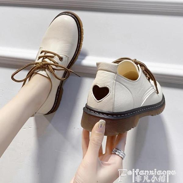 牛津鞋 學院英倫風小皮鞋平底女單鞋粗跟系帶復古2021秋季新款厚底牛津鞋  【618 大促】