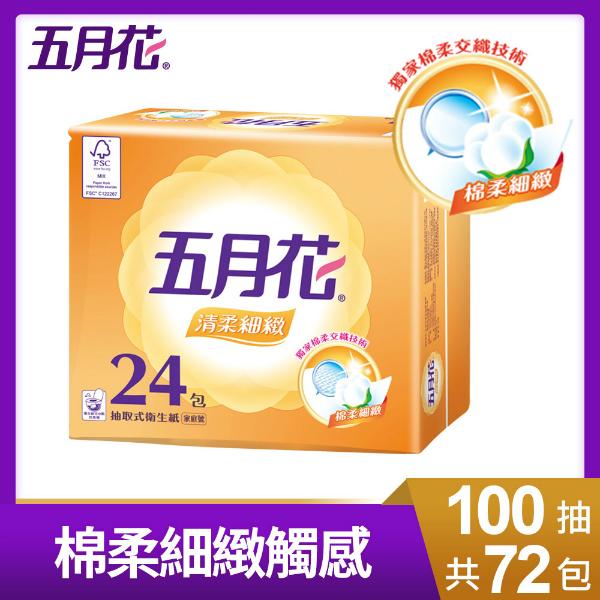 【五月花】清柔抽取衛生紙100抽x24包x3袋/箱