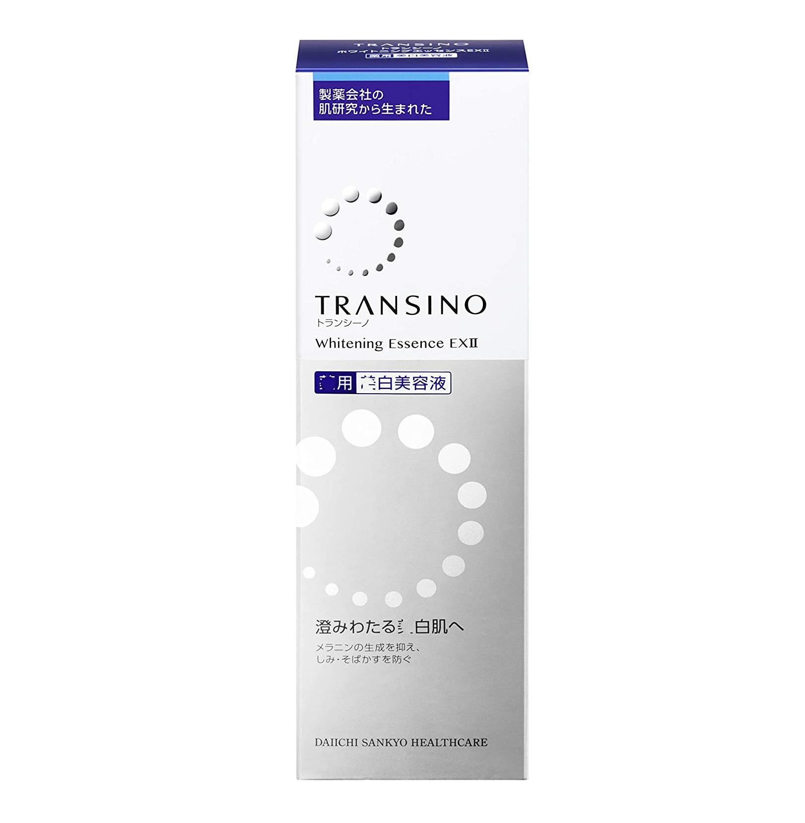 現貨!日本原裝Transino 美容液30g/50g 保濕過傳明酸無色素無香料敏感美麗膠原蛋白