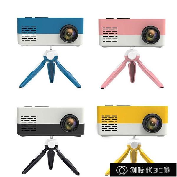 現貨J15投影儀家用迷你高清手機同屏無線影院投影機新年禮物【新年搶購】