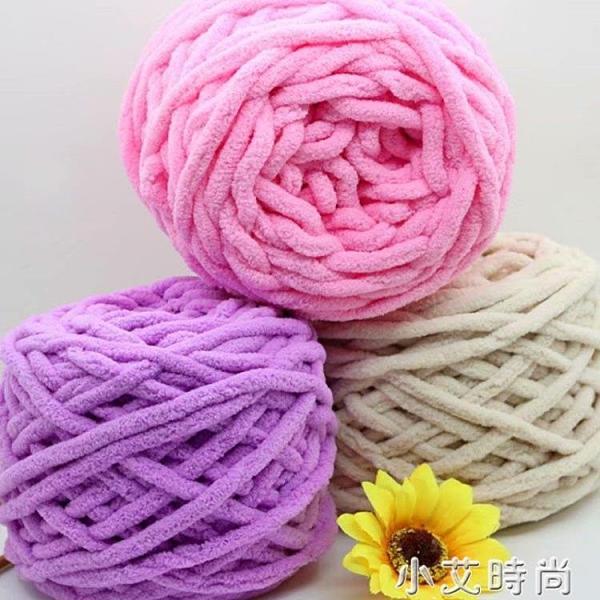 冰條線 柔軟粗毛線手工diy編織圍巾毛線團勾鉤針拖鞋線自織毛線球 小艾新品