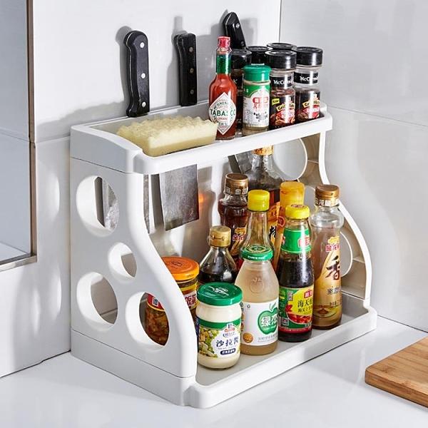 廚房用品收納神器 落地多層省空間置物架 多功能調味料菜刀收納架 安雅家居館