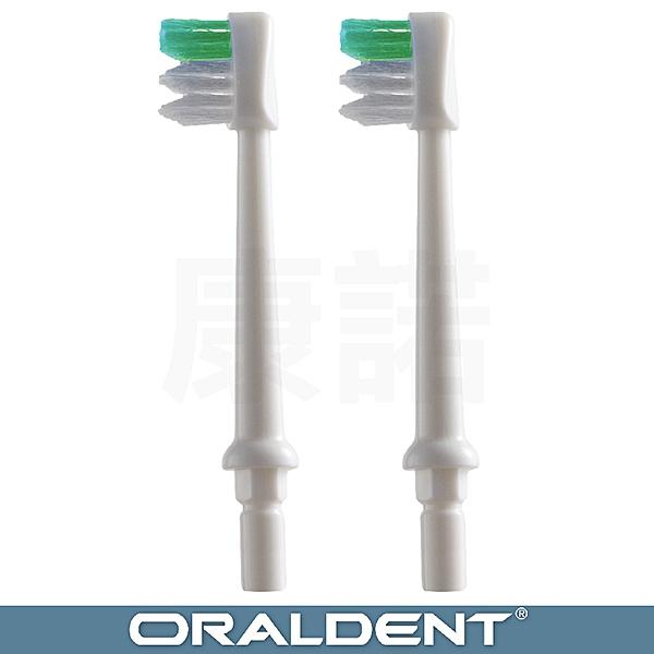 【ORALDENT】沖牙機 HP80 牙刷頭噴嘴 2入組