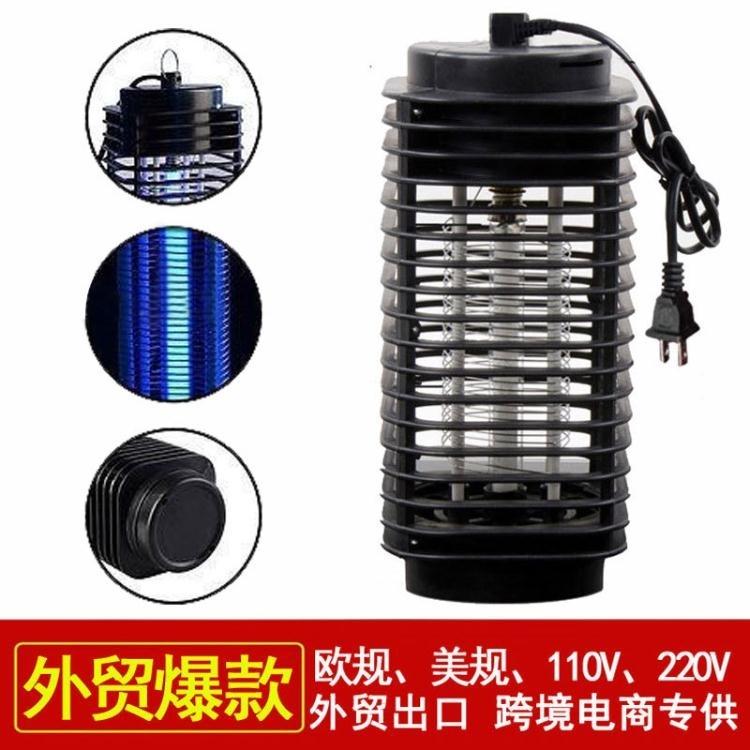 110v臺灣可用 110220V爆款家用電子滅蚊燈跨境家電驅蚊捕蚊器