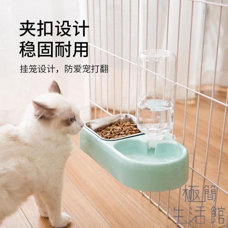 618限時搶購 寵物碗狗碗懸掛式寵物碗防打翻不銹鋼自動飲水器【極簡生活】 8號時光