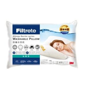 3M Filtrete防螨水洗枕 加高型
