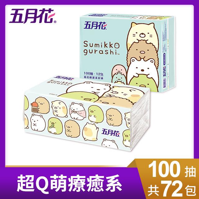 【五月花】角落小夥伴抽取衛生紙100抽x12包x6袋 粉藍網路限定版