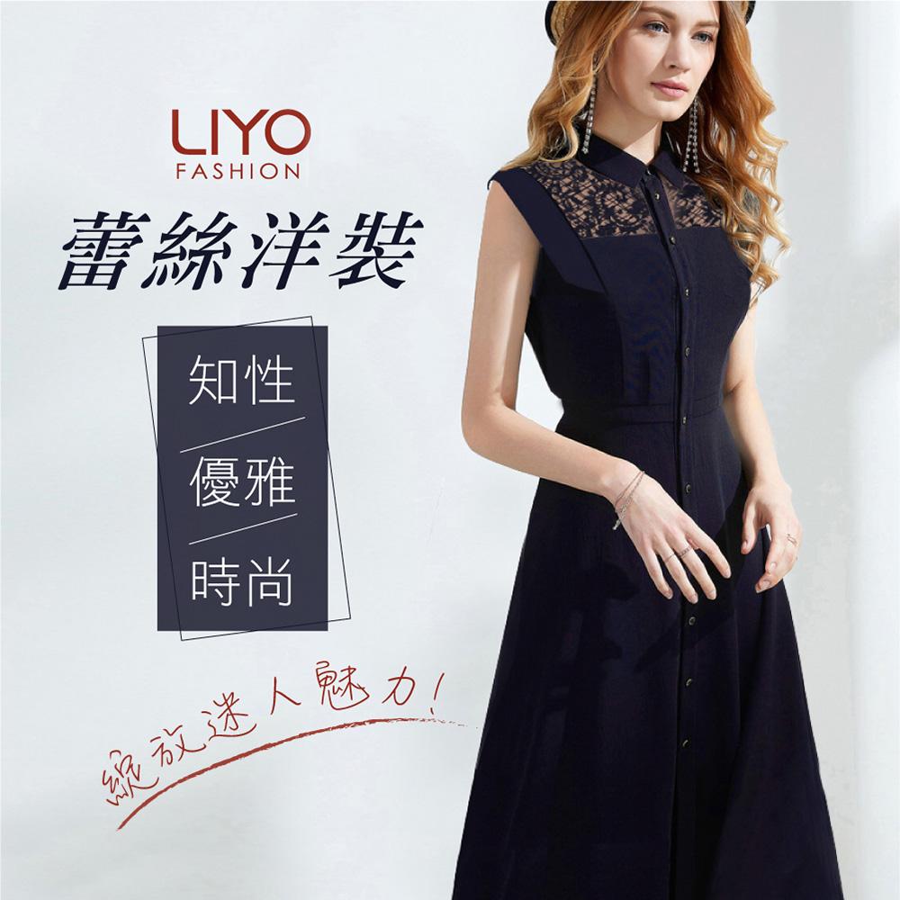 洋裝-LIYO理優-經典襯衫開襟蕾絲剪接洋裝-E936002