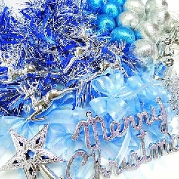 摩達客 聖誕裝飾配件包組合~藍銀色系 (3尺(90cm)樹適用)