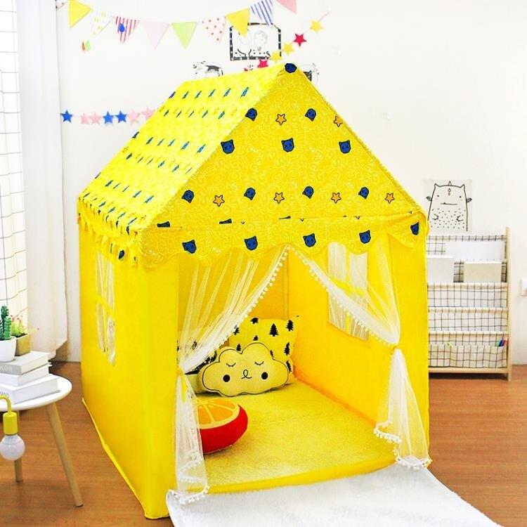 【聖誕節禮物】兒童帳篷室內游戲玩具屋女孩寶寶分床神器城堡家用公主房子讀書角