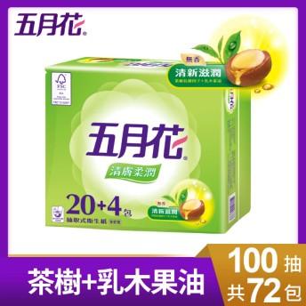 【五月花】清膚柔潤抽取衛生紙100抽x24包x3袋/箱