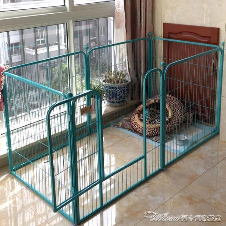 寵物圍欄狗狗籠子大型犬小型犬狗籠中型犬狗柵欄狗狗圍欄柵欄室內寵物圍欄YYJ 8號時光特惠 8號時光
