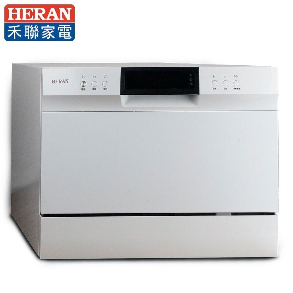 【領券95折無上限】【HERAN禾聯】6人份電子式智能洗碗機 HDW-06M1D