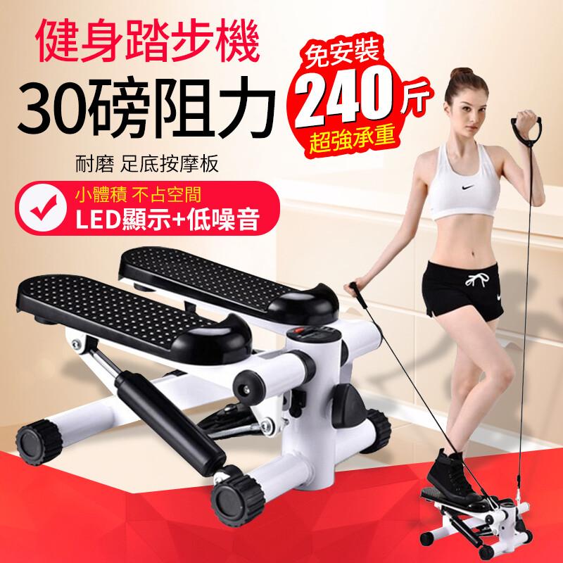 台灣現貨踏步機 家庭登山型運動健身器材 腳踏機家用款 多功能小型室內靜音踏步機
