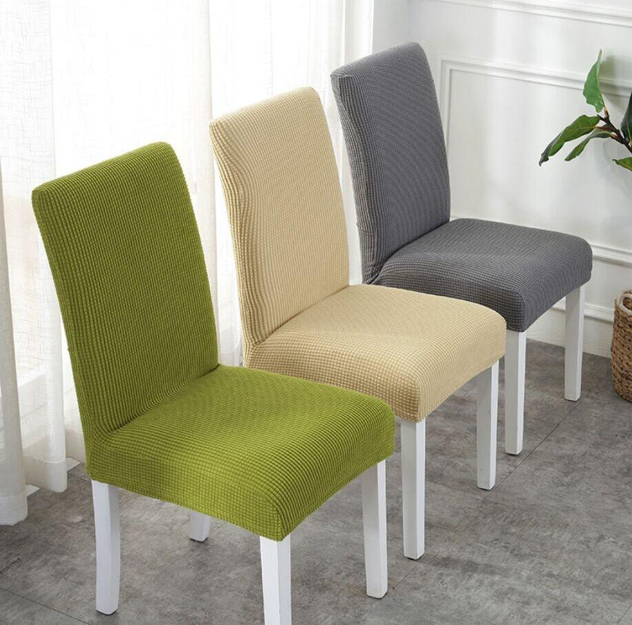 兩個裝辦公椅套 特矮背椅子套罩加厚家用連體椅套酒店餐椅套飯店凳套定做辦公椅套