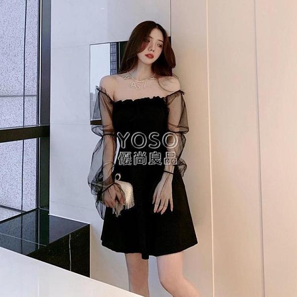 黑色洋裝新款女夏赫本風小黑裙露肩性感網紗泡泡袖仙女裙潮