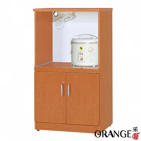 【采桔家居】泰亞 環保2.1尺南亞塑鋼二門層架中餐櫃/收納櫃