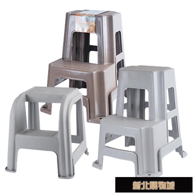 梯凳家用二步梯椅台階凳腳踏凳登高凳洗車凳子兩步凳高低凳梯子凳
