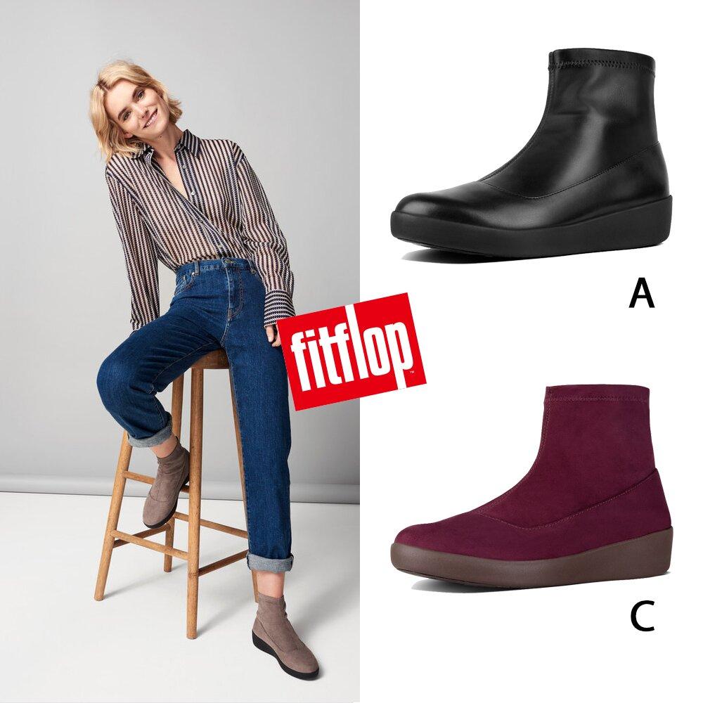 【FitFlop】OTTIE SOCK FAUX 時尚襪套靴-女(共三色)