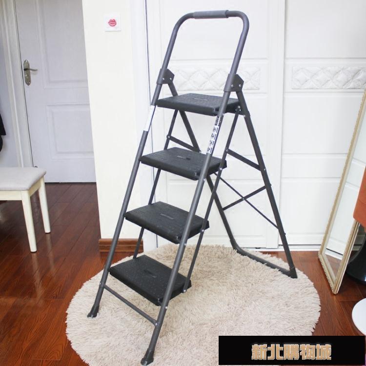 德國家庭用梯子樓梯凳扶梯三四步梯摺疊梯子家用小爬梯加厚人字梯