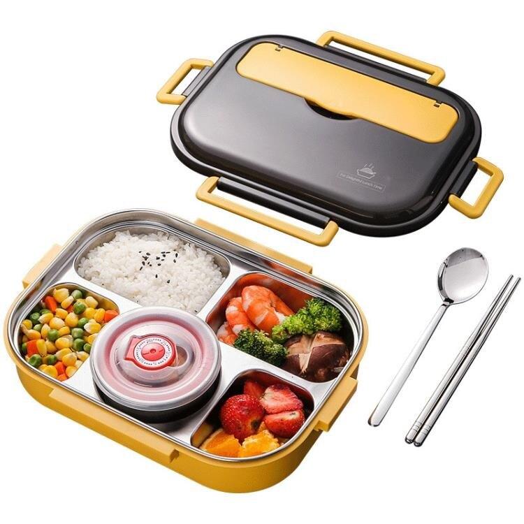 【台灣現貨】304不銹鋼飯盒雙層可加水熱飯菜便攜式上班族學生便當盒