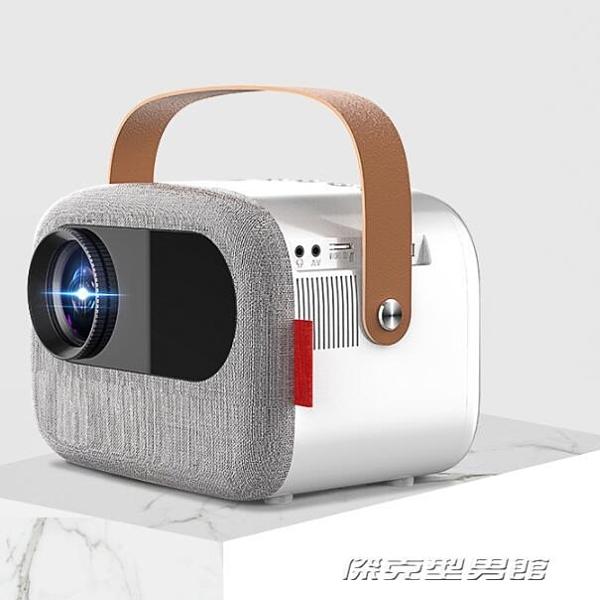 投影仪音蝸新款手機投影儀家用一體機小型便攜式迷你4K超高清投影機智慧 新年優惠