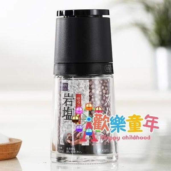 胡椒研磨器 花胡椒研磨器 手動芝麻研磨瓶廚房粗鹽黑胡椒研磨器