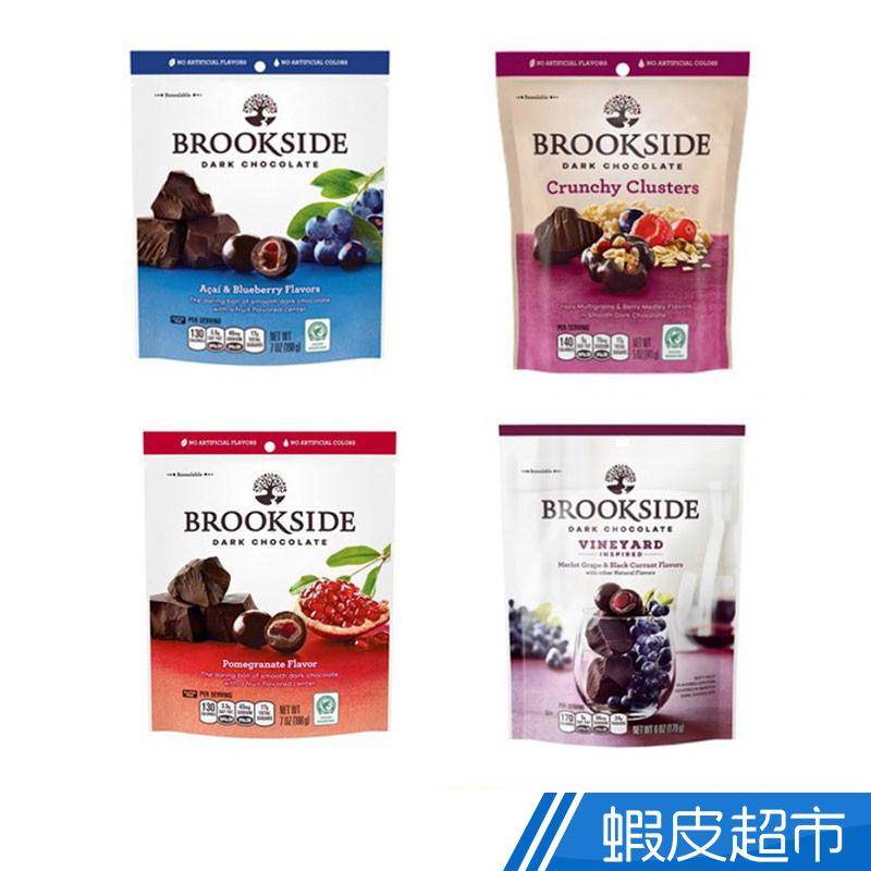 BROOKSIDE黑巧克力-梅洛葡萄/巴西莓/紅石榴/綜合野脆米 蝦皮24h 現貨