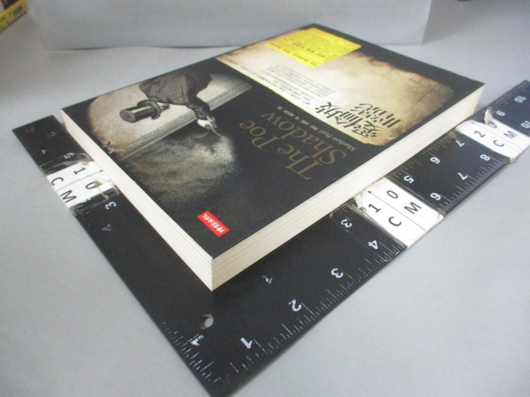 【書寶二手書T2/一般小說_B93】愛倫坡暗影_馬修.珀爾, 莫與爭