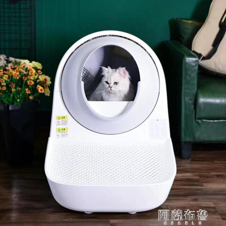 自動貓砂盆 CATLINK AI智慧全自動貓砂盆專用配件落砂墊貓砂踏板腳墊