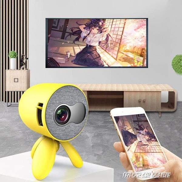 投影儀YG220家用投影儀小型可連手機一體機便攜式投影機無線wifi迷 新年優惠