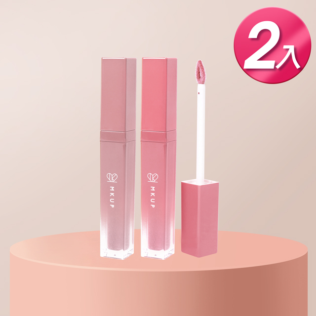 MKUP 美咖 水感蜜光唇萃2入組★MKUP 美咖 水感蜜光唇萃(六色) 3G