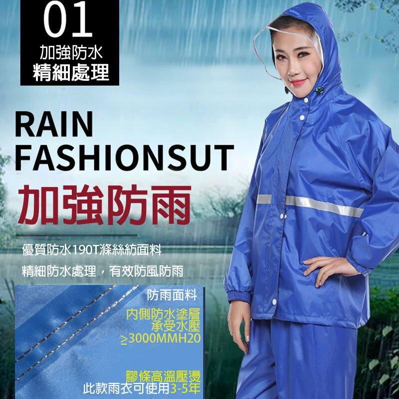 兩截式雨衣 雨衣 兩件式雨衣 雨衣+雨褲 機車雨衣 不會濕雨衣 雨衣雨褲 套裝雨衣 騎士雨衣 騎士雨具【786】