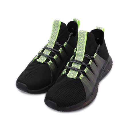 潮皇 飛織拚色休閒運動鞋 黑綠 A07 男鞋