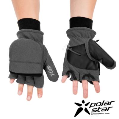 【PolarStar】防風翻蓋兩用手套『暗灰』P18608