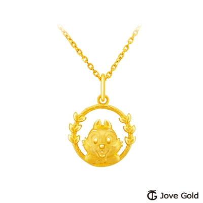 Disney迪士尼系列金飾 黃金墜子-森林奇奇款 送項鍊