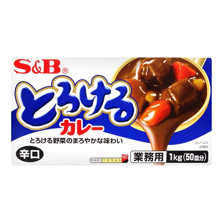 S&B 特樂口元氣咖哩 - 辛 1公斤
